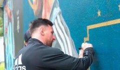 美洲杯夺冠壁画揭幕,梅西等人签名留念